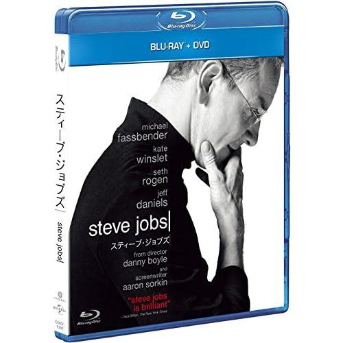 スティーブ・ジョブズ ブルーレイ&DVDセット[Blu-ray]