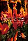 �t���_���X BOX �n���C�A���E�t���E�X�s���b�g���S�� [DVD]