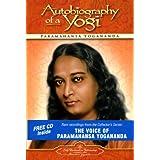 Autobiography of a Yogi ~ Paramahansa Yogananda