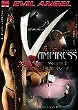 吸血姫 Vampiress VOLUME 2「復讐の執行者」 ~最凶吸血鬼VS警官~ [DVD]
