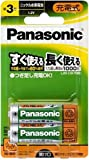 Panasonic ニッケル水素電池単三2本ブリスターパック HHR-3MPS/2B