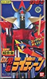 復刻版超合金DX勇者ライディーン(GA-09R)