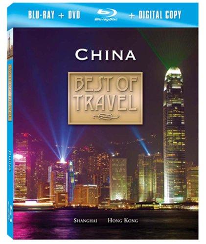Best of Travel: China [Blu-ray]