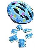 HORIZON 子供 用 ヘルメット+キッズ プロテクター 軽量 サイクリング 自転車 用 (ブルー・星)