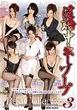 淫語中出しソープ Best Collection 3 AVS collector's [DVD]