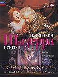 GERGIEV:TCHAIKOVSKY-MAZEPPA