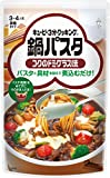キユーピー 3分クッキング 鍋パスタ コクのドミグラス味 300g×4個