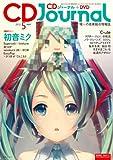 CD Journal (ジャーナル) 2012年 05月号 [雑誌]