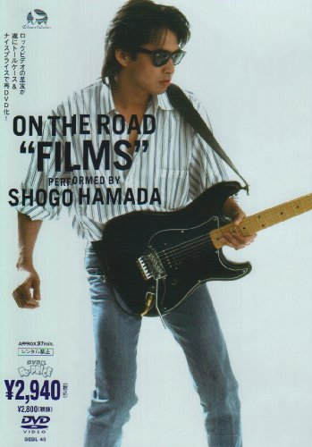 "ON THE ROAD ""FILMS"" [DVD]"