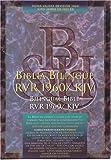 Biblia-biling�e-Revisi�n-Reina-Valera-1960---King-James-Version-Bilingual-Bible-encuadernaci�n-en-imitaci�n-cuero-color-vino-tinto