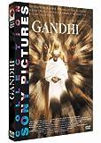 echange, troc Gandhi