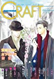 CRAFT vol.35 (35)
