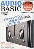 AUDIO BASIC (オーディオベーシック) 2010年 07月号 [雑誌]