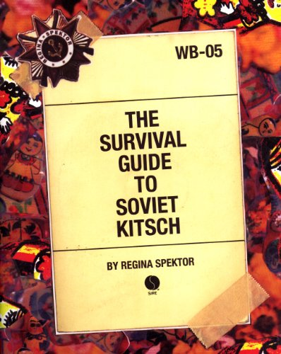 The Survival Guide to Soviet Kitsch (Regina Spektor Sheet Music compare prices)