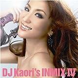 DJ KAORI'S INMIXIV