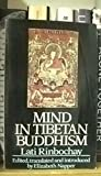 img - for Mind in Tibetan Buddhism book / textbook / text book