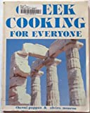 Greek cooking for everyone (0933174292) by Pappas, Theoni