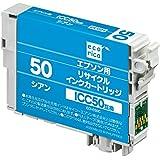 エコリカ リサイクルインクカートリッジ EPSON シアン ICC50 ECI-E50C