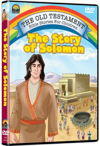 The Old Testament Bible Stories for Children: The Story of Solomon