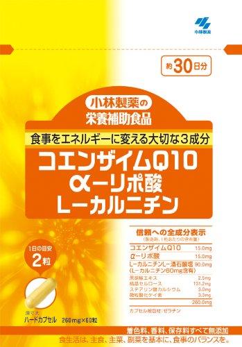 小林製薬の栄養補助食品 コエンザイムQ10 α-リポ酸 L-カルニチン 60粒