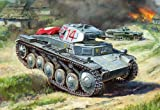 ズベズダ プラモデル 1/100 ドイツ軍 II号軽戦車