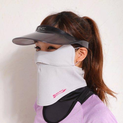 No stuffy UV カットフェイス covers (masks) sunburn prevention ultraviolet light (gray)