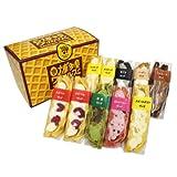 【当店工場から出来立て直送】ふんわりやさしいベルギーワッフル 博多屋ワッフルズ アイスクリームワッフル10個セット