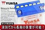 【1年保証付】 ユアサバッテリー YB4L-B バッテリー 液別開放式 【YUASA】【FB4L-B 互換】【4L-B バッテリー】