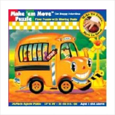 Great American Puzzle Factory Happy School Bus Interactive Puzzle (24 pc),pattern may vary.