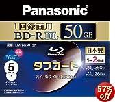 Panasonic ブルーレイディスク 日本製 録画用2倍速 50GB(片面2層 追記型) 5枚パック LM-BR50T5N