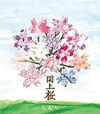 閖上桜 (ユリアゲザクラ)