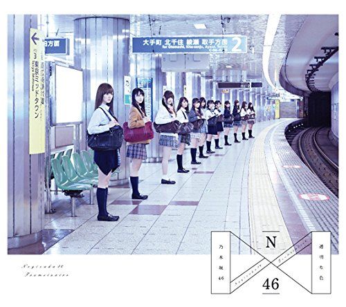 10thシングル 『タイトル未定』 発売記念個別握手会