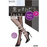 (グンゼ )GUNZE (トゥシェ)Tuche 黒がきわだつ 着圧ストッキング (026)ブラック M-L TU275G