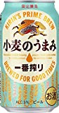 キリン 一番搾り 小麦のうまみ 6缶パック 350ml×24本