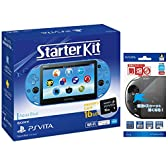 PlayStation Vita Starter Kit アクア・ブルー 【Amazon.co.jp限定】液晶保護フィルム 『気泡ゼロ保護 フィルター』for PlayStation Vita付