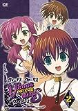 Venus Versus Virus Vol.2 [DVD]
