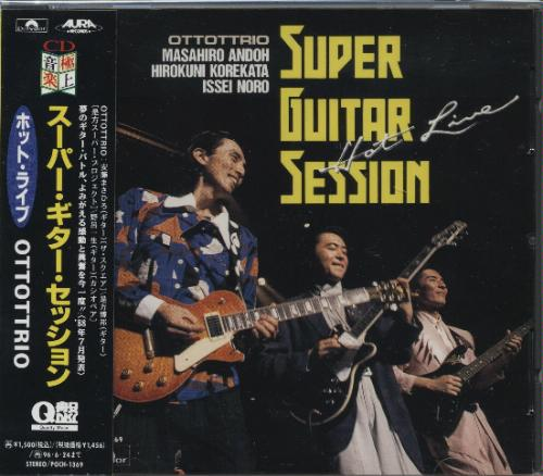 SUPER GUITAR SESSION HOT LIVE