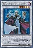 遊戯王カード TRC1JP034