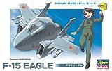 たまごひこーき F-15イーグル(新金型)