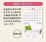 ポケット付 カレンダー・メモルダー 実用タイプ