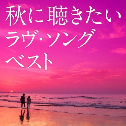 直帰したくない夜。東京で私の居場所見つけた #おでかけスポットまとめ