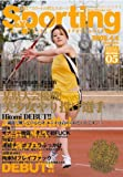 某県大会優勝!美少女やり投げ選手 Hitomi DEBUT!! ~「競技で戦っているだけ、エッチでは責められたいんです・・・」~ [DVD]