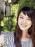 武井咲 カレンダー 2015年