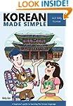 Korean Made Simple: A beginner's guid...