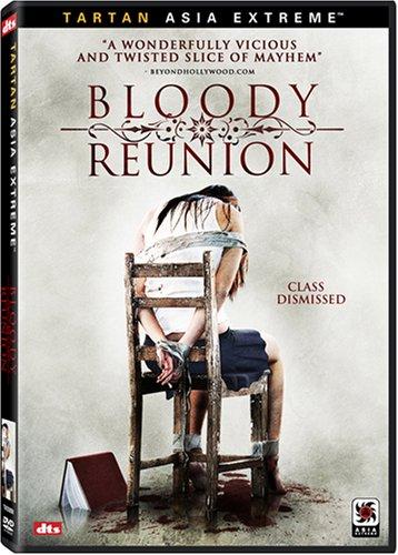 Bloody Reunion [DVD] [2006] [Region 1] [US Import] [NTSC]