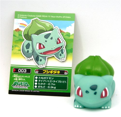 "Pokemon Kids Bourken No Nakamatachi Special 1.5"" Soft Vinyl Figure - Bulbasau - 1"