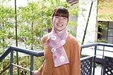 京都くろちく 和柄フリース ループマフラー (兎と南天/ピンク)