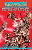 img - for Urotsukidoji - Book 3: The Chojin Returns book / textbook / text book