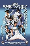 BBM 北海道日本ハムファイターズ 2016 BOX