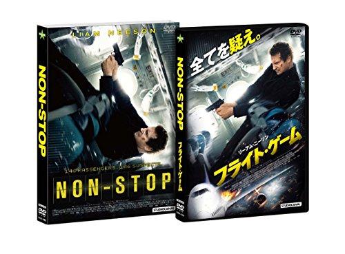 フライト・ゲーム (デジタル・コピー付) [DVD]